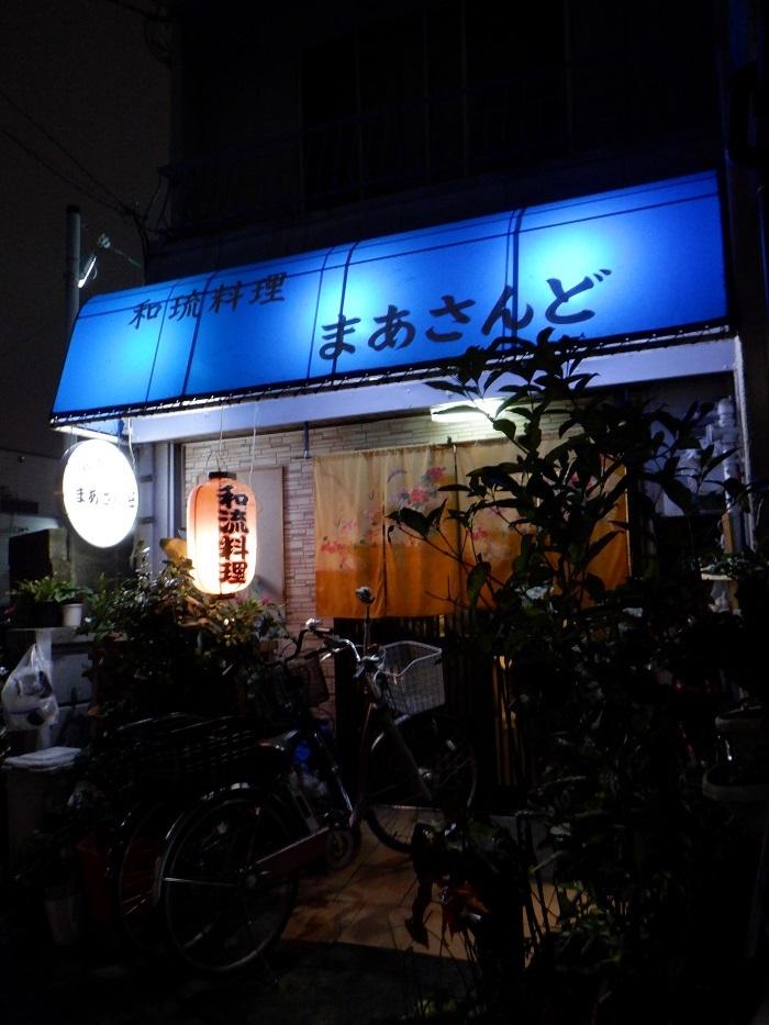 ◆ナイトランニング ~飲み屋の下見で住之江区から西成区へ~_f0238779_16190471.jpg