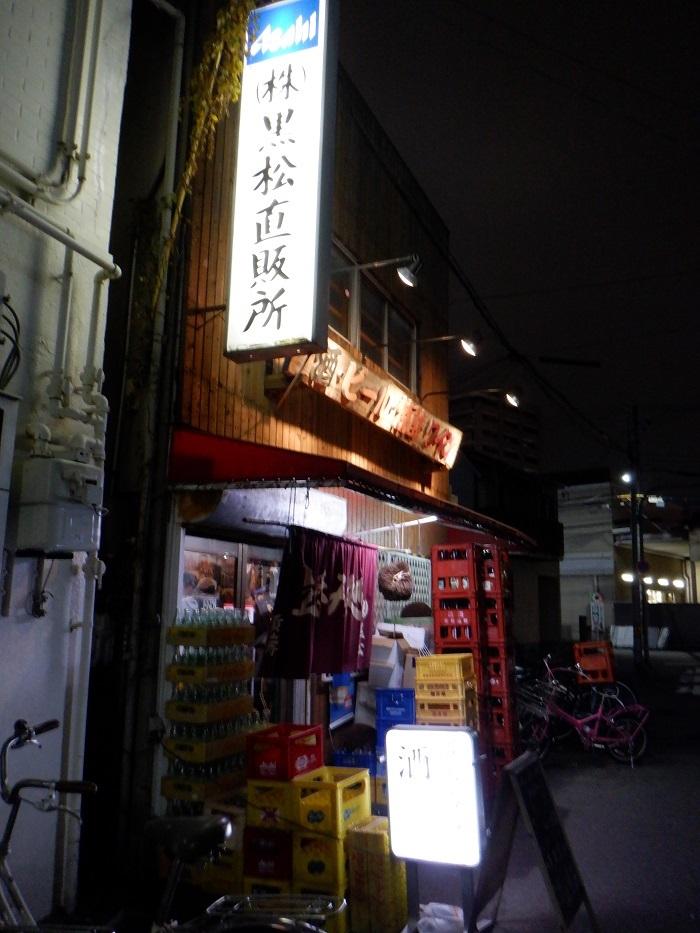 ◆ナイトランニング ~飲み屋の下見で住之江区から西成区へ~_f0238779_16194330.jpg