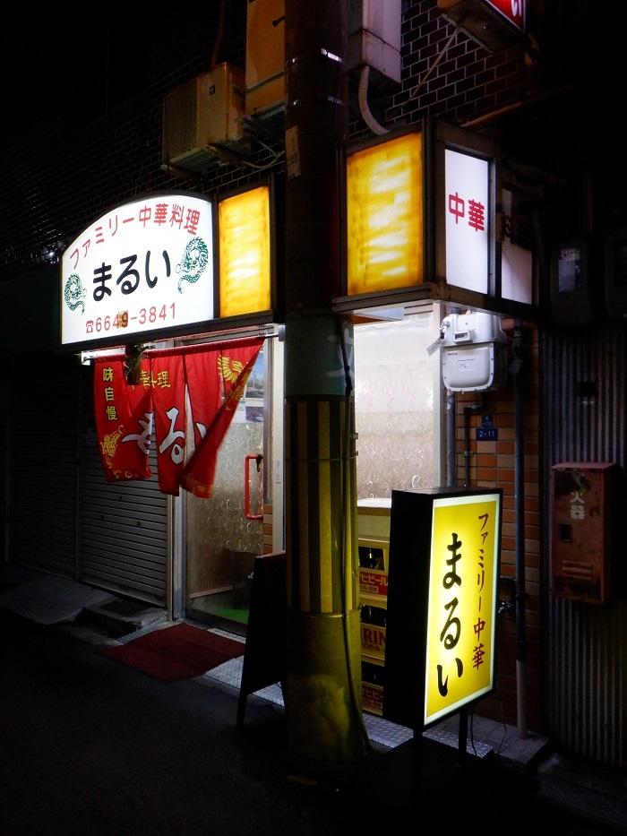 ◆ナイトランニング ~飲み屋の下見で住之江区から西成区へ~_f0238779_16201148.jpg