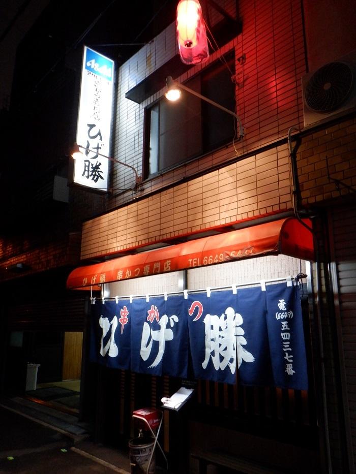 ◆ナイトランニング ~飲み屋の下見で住之江区から西成区へ~_f0238779_16202335.jpg