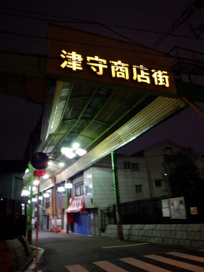 ◆ナイトランニング ~飲み屋の下見で住之江区から西成区へ~_f0238779_16222338.jpg