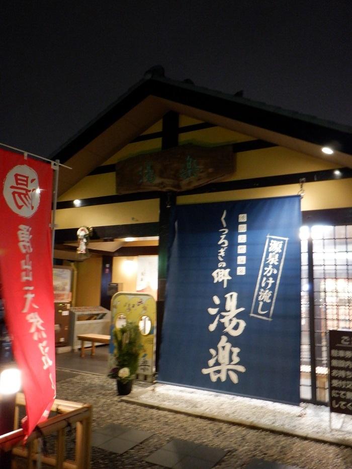 ◆ナイトランニング ~飲み屋の下見で住之江区から西成区へ~_f0238779_16224959.jpg