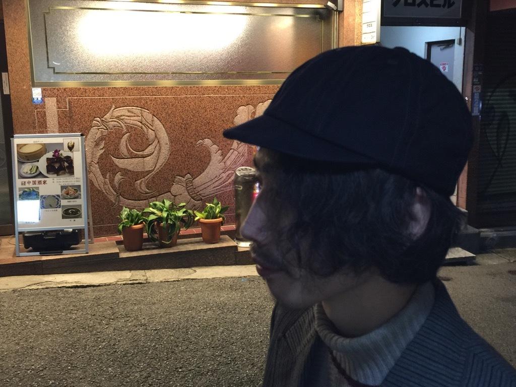 マグネッツ神戸店 1/22(水)Vintage入荷! #2 Work Item Part1!!!_c0078587_20223173.jpg