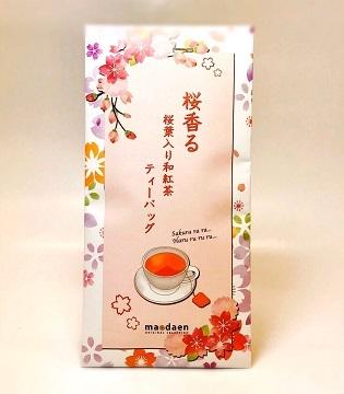 2020 桜葉入り緑茶・紅茶ティーバック新登場!_c0335087_11461578.jpg