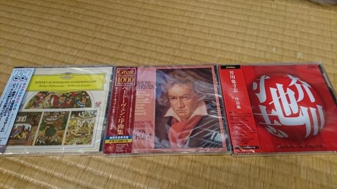 新潟ジュニアオーケストラさん、今年の曲目もすごい。_e0046190_18153850.jpg