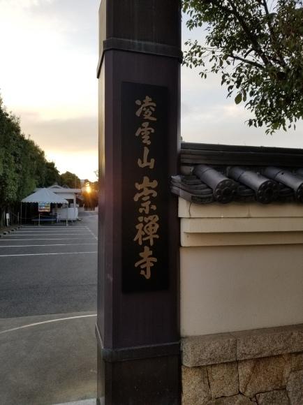 直前のお墓参り_d0339894_19415915.jpg