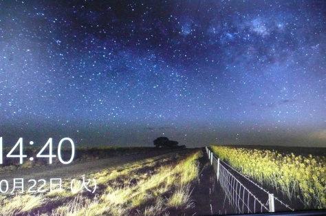 2020年19日  年賀状  土浦市乙戸6班新年会  その4_d0249595_07374233.jpg