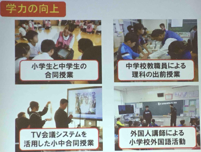 行政視察ー姫路市の小中一貫教育_e0068696_1912572.jpg