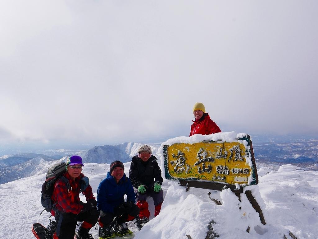 雪から晴天に変わった漁岳、2020.1.19ー速報版ー_f0138096_20483903.jpg