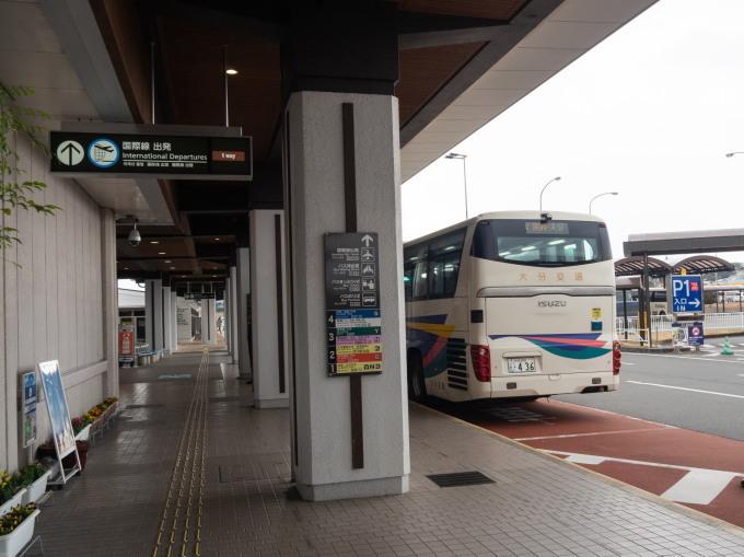 2020新年の旅24「臼杵・大分・松山」その1~今年も九州の待ち合わせ~_f0276498_09484328.jpg