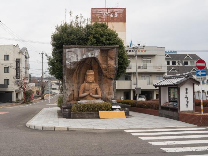2020新年の旅24「臼杵・大分・松山」その1~今年も九州の待ち合わせ~_f0276498_09491233.jpg