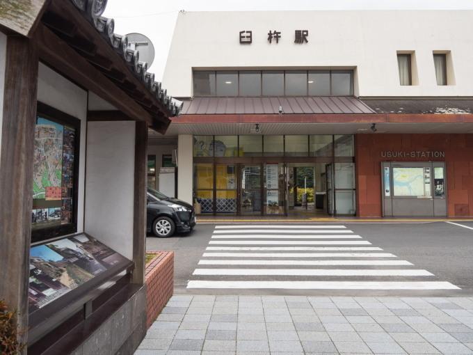 2020新年の旅24「臼杵・大分・松山」その1~今年も九州の待ち合わせ~_f0276498_09492128.jpg