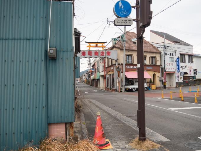 2020新年の旅24「臼杵・大分・松山」その1~今年も九州の待ち合わせ~_f0276498_09493026.jpg