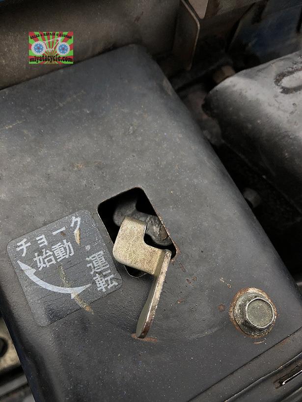ヤマハYSM870チョークレバー修理_e0126901_08203706.jpg