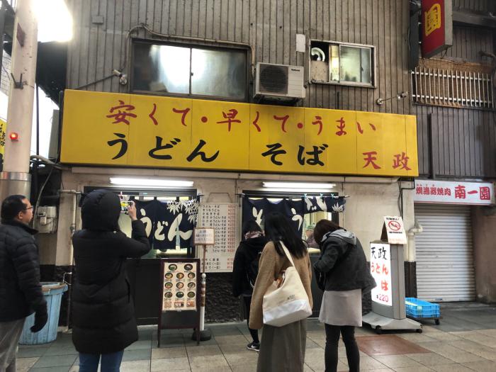 第3回ジャパンアスリートカップJAC_b0324403_11534233.jpg