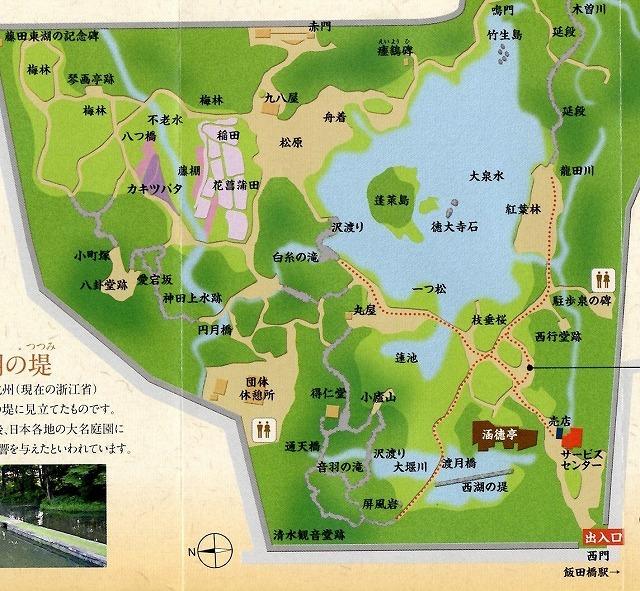 小石川後楽園①(新江戸百景めぐり57-1)_c0187004_18510882.jpg