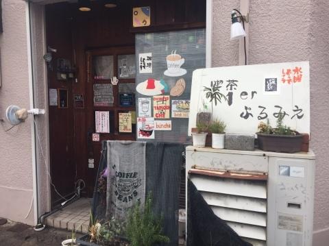 喫茶 1er ぷるみえ (たっぷりキャベツのお好み焼き仕立て)_e0115904_12520264.jpeg