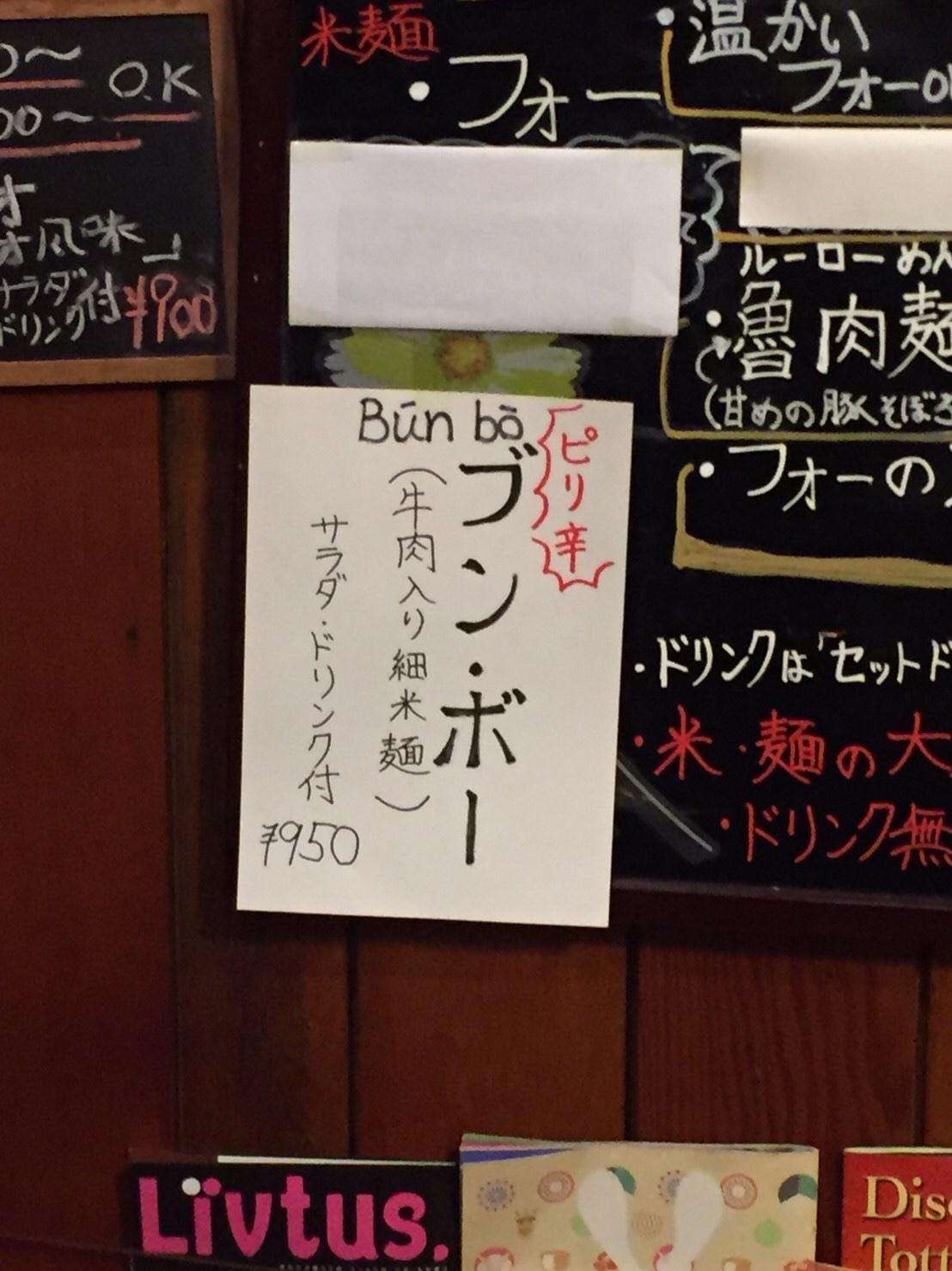 喫茶 1er ぷるみえ (たっぷりキャベツのお好み焼き仕立て)_e0115904_13032418.jpeg