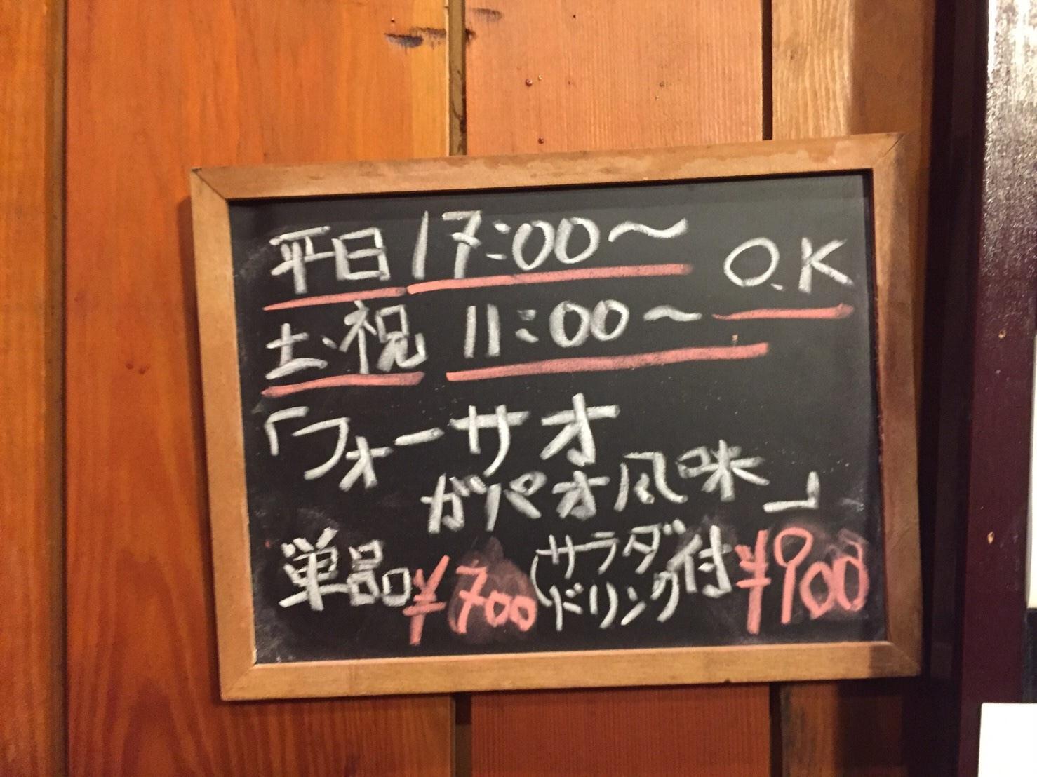喫茶 1er ぷるみえ (たっぷりキャベツのお好み焼き仕立て)_e0115904_13034573.jpeg