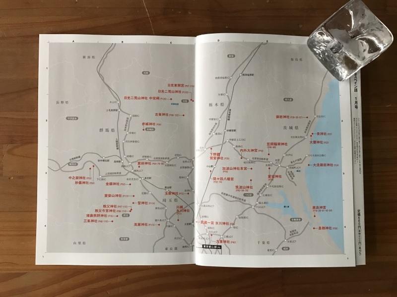 [WORKS]関東の神社をめぐる本_c0141005_10040305.jpeg