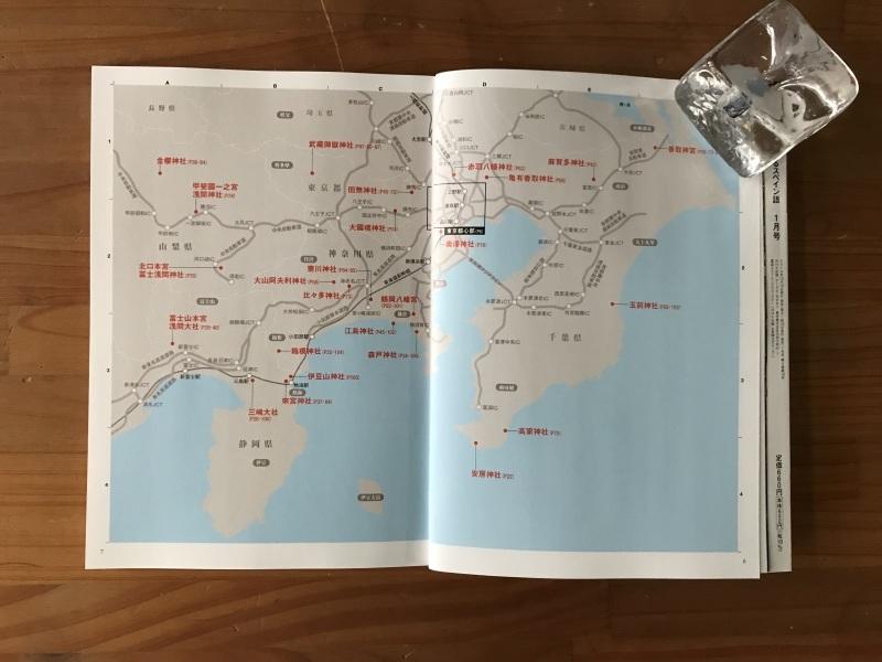 [WORKS]関東の神社をめぐる本_c0141005_10040436.jpeg