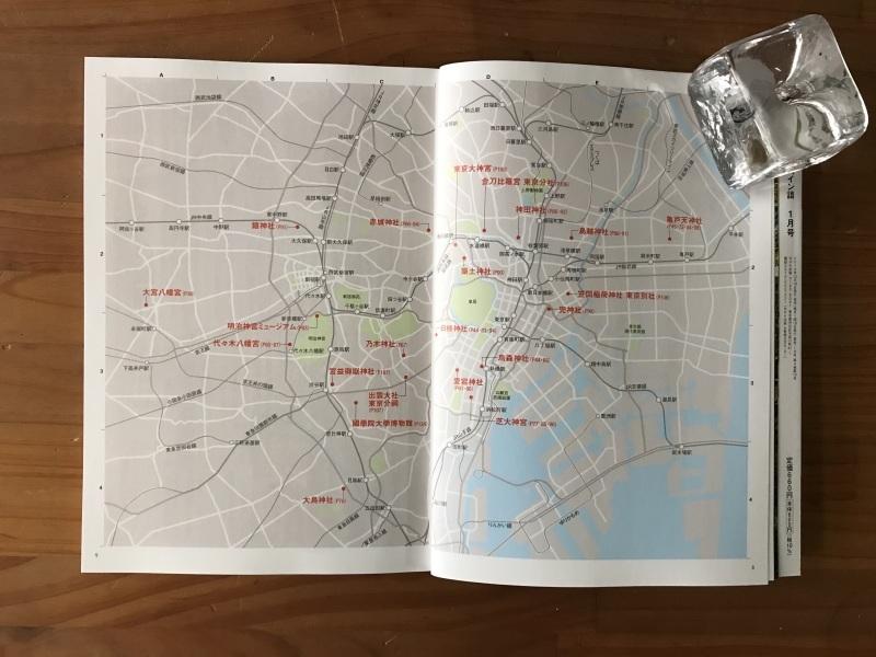 [WORKS]関東の神社をめぐる本_c0141005_10040597.jpeg