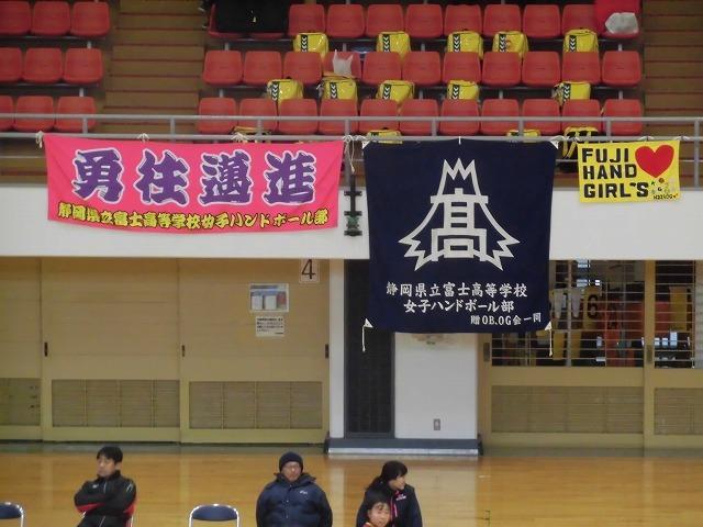 混戦の4校決勝リーグ戦を制し、富士高女子が2年連続の優勝! 静岡県高校ハンドボール新人大会_f0141310_08254322.jpg