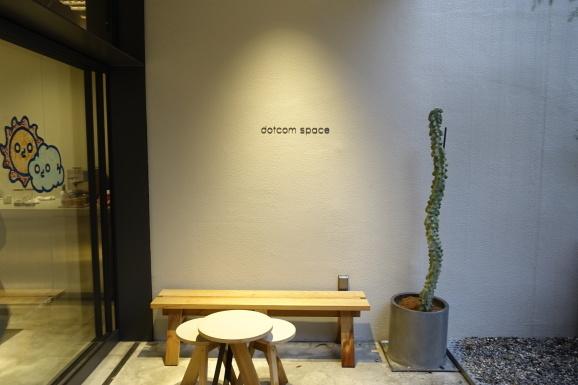 dotcom space Tokyoさんでトーストとラテ_e0230011_17083587.jpg