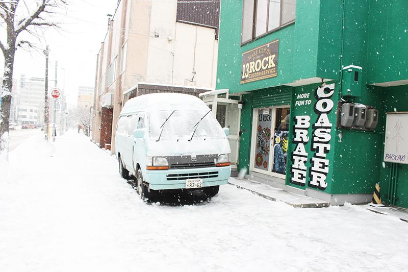 次回のスポット営業は2月9日の日曜日 札幌自転車屋。_a0139912_08541972.jpg
