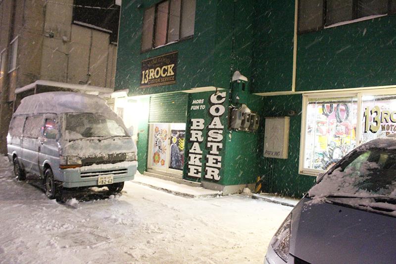 本日3回目の除雪  札幌自転車屋。_a0139912_20161901.jpg