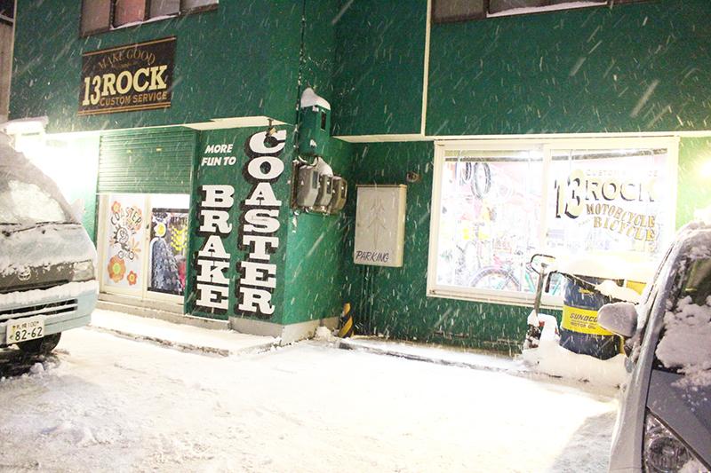 本日3回目の除雪  札幌自転車屋。_a0139912_20161936.jpg