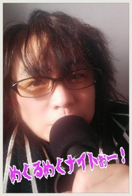 ひぃ~リニューアル第2回「くるナイ」千葉 かずさFM放送ばい_b0183113_07365657.jpg