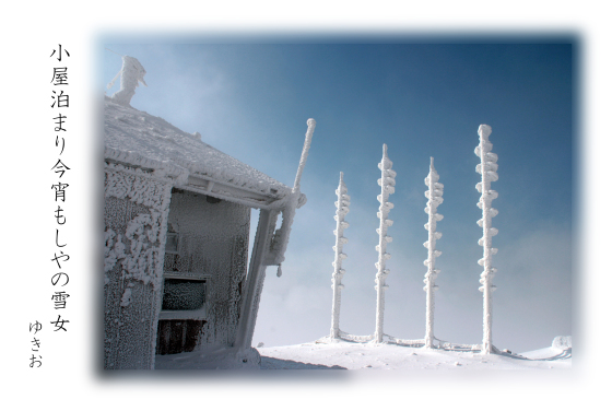 雪景色 その⑮_b0392813_21180697.jpg