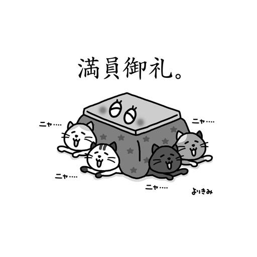 「大寒知らず」_b0044915_18385673.jpg