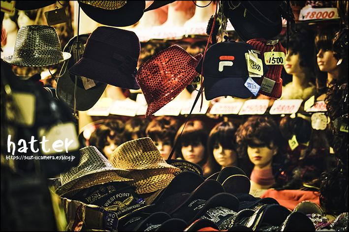 思い出の帽子_f0100215_22240900.jpg