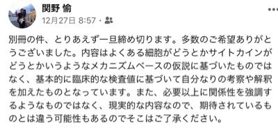 歯科衛生士【別冊】_a0135326_22293142.jpg