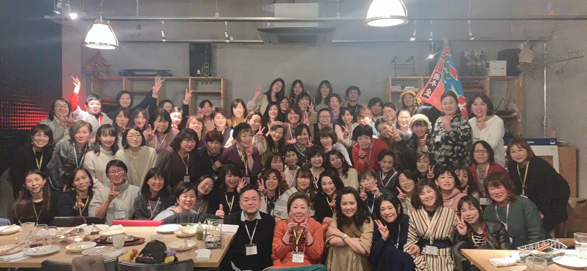 マヤ暦新年会めちゃく..._b0098228_20251206.jpg