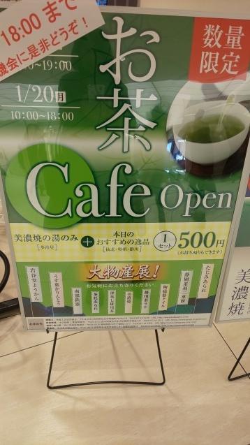 茶文化プロジェクト_c0124528_15204630.jpg
