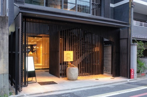 Cafe Aalto  京都にて_d0004728_12450381.jpg