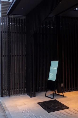 Cafe Aalto  京都にて_d0004728_12451341.jpg