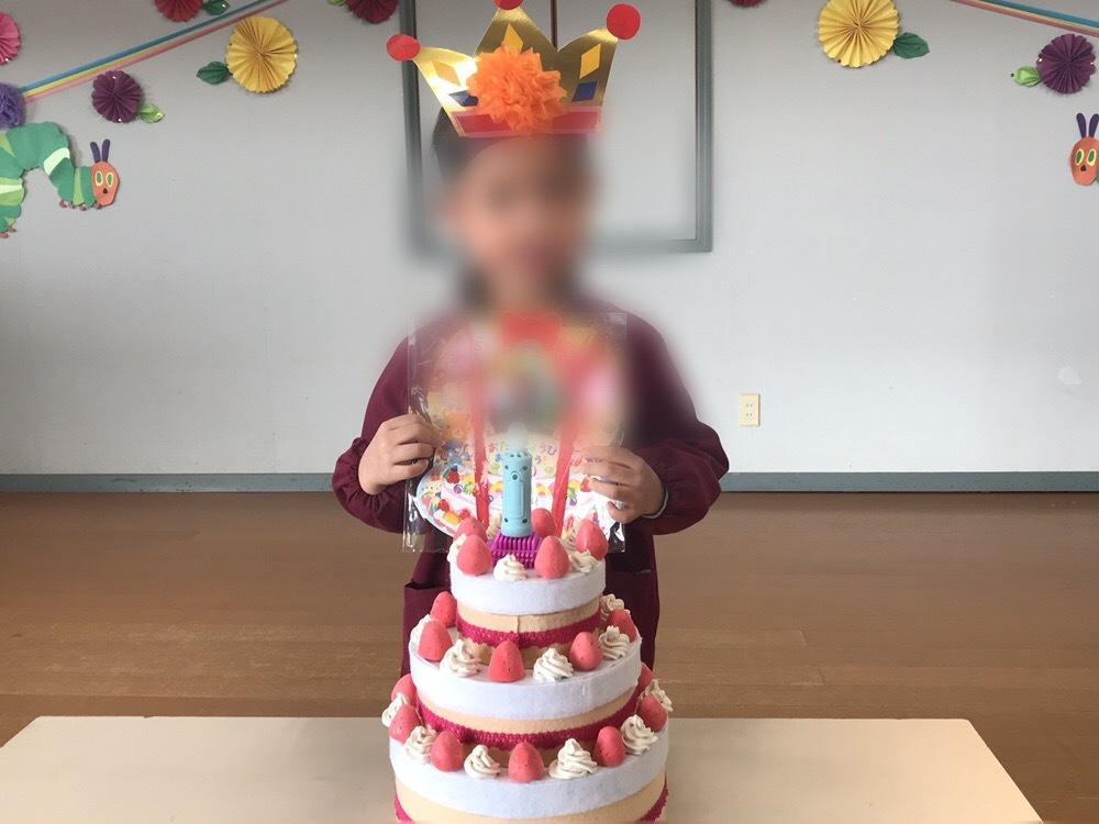 🎂1月生まれの誕生日会🎂_e0341328_21460605.jpeg