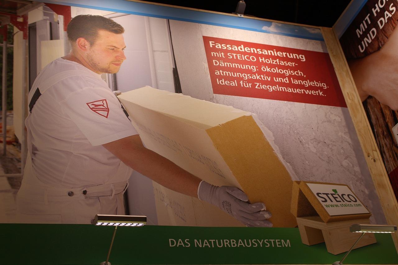 Bremen市場調査_a0355629_02404848.jpg