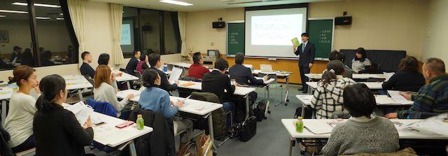 【報告】特別支援学習会第11期(2回目)を開催!_e0252129_15563393.jpg