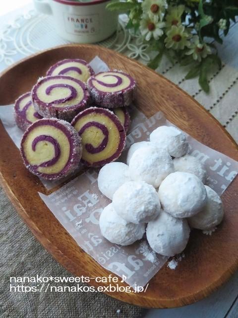クッキー2種_d0147030_22542572.jpg