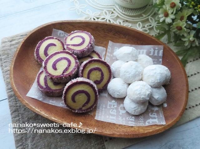 クッキー2種_d0147030_22544106.jpg
