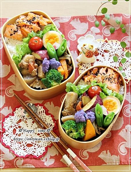 鮭弁当と角食♪_f0348032_17481242.jpg