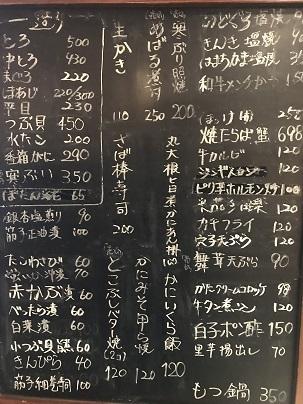 日本にいるみたい!銅鑼灣「天勝」のランチセット☆Tensho Japanese Restaurant in Causeway Bay_f0371533_16214149.jpg