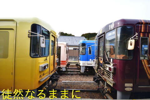 明智駅_d0285540_06390347.jpg