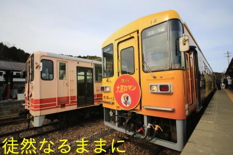 明智駅_d0285540_06393493.jpg
