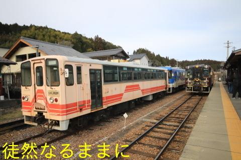 明智駅_d0285540_06421129.jpg
